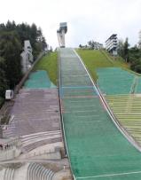 Bergisel Stadium